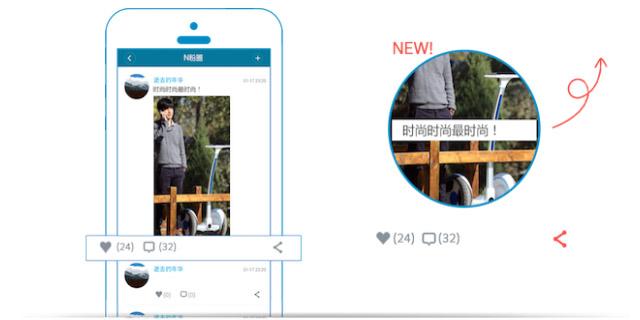 ninedroid app imagen barnageek captuta 5