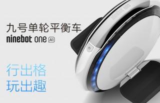 ninebot-one-a1-china